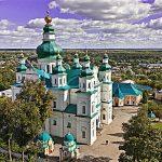 paysage ukraine