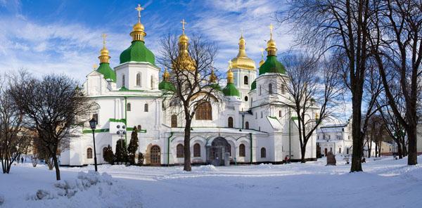 photo photo paysage ukraine