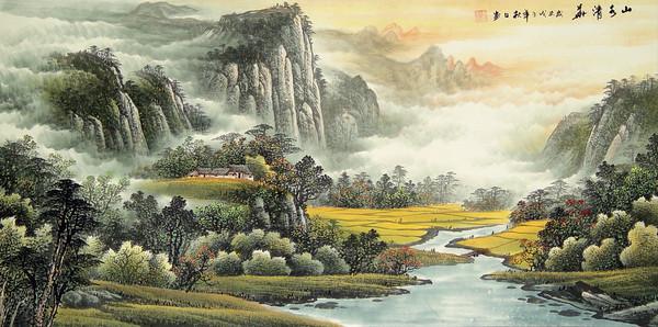 photo paysage exotique